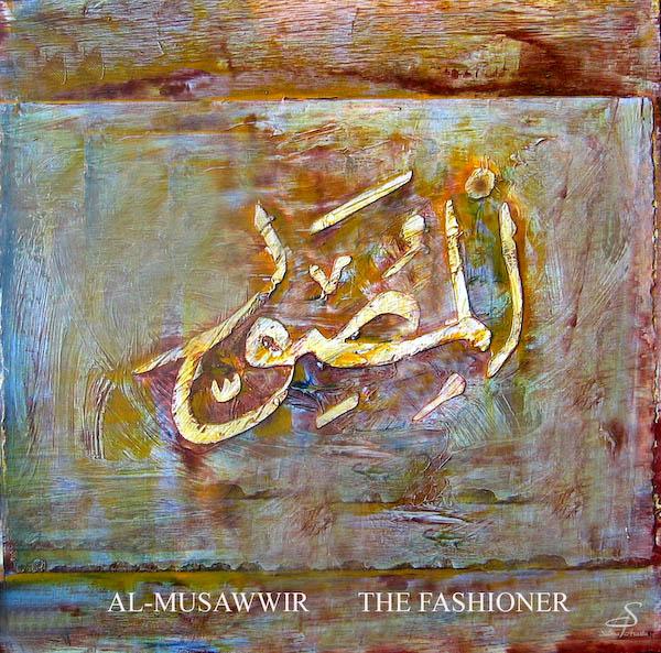 Al-Musawwir
