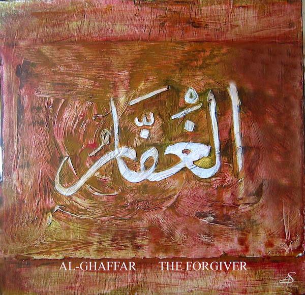 Al-Ghaffar