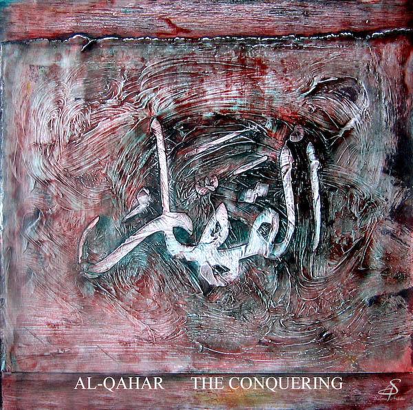 Al-Qahaar