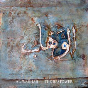 Al-Wahab