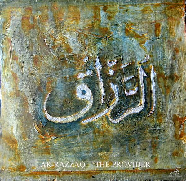 Al-Razzaq