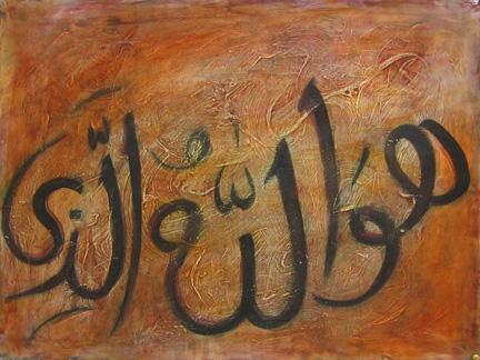 Calligraphy 2007-01
