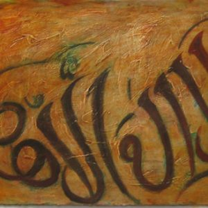 Calligraphy 2007-02