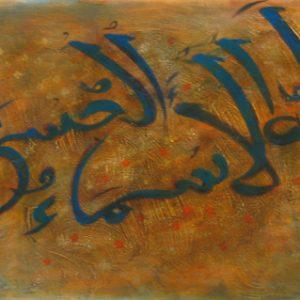 Calligraphy 2007-06