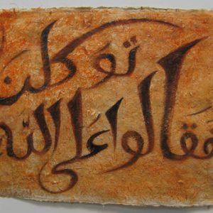 Calligraphy 2007-08