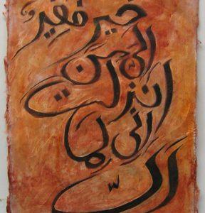 Calligraphy 2007-09