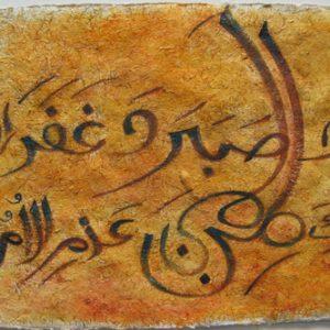 Calligraphy 2007-10