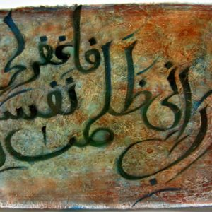 Calligraphy 2007-12