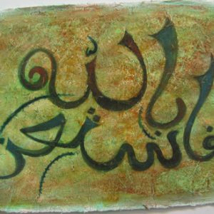 Calligraphy 2007-14