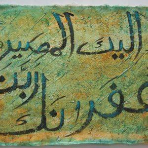 Calligraphy 2007-15