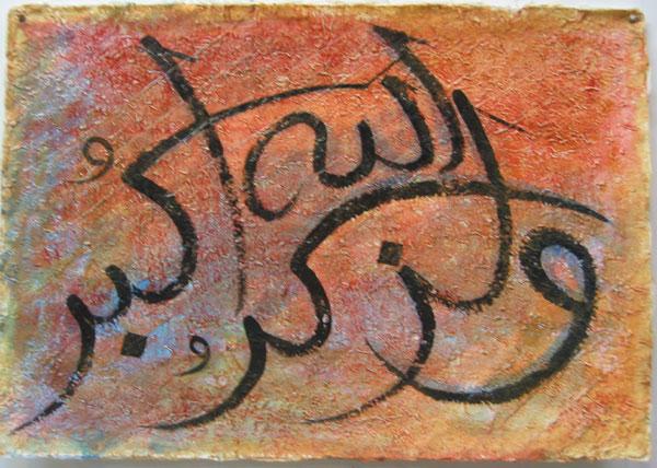 Calligraphy 2007-17
