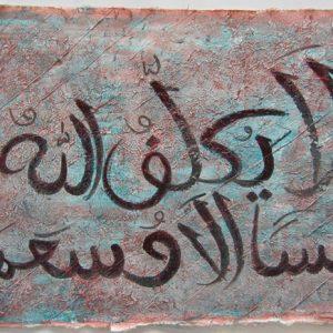 Calligraphy 2007-18