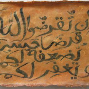 Calligraphy 2007-22