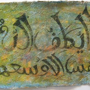 Calligraphy 2007-23