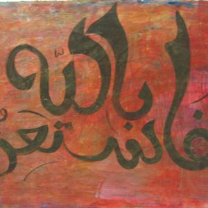 Calligraphy 2007-25