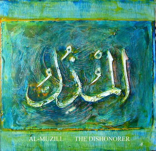 Al-Mudhill