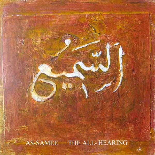 As-Sami