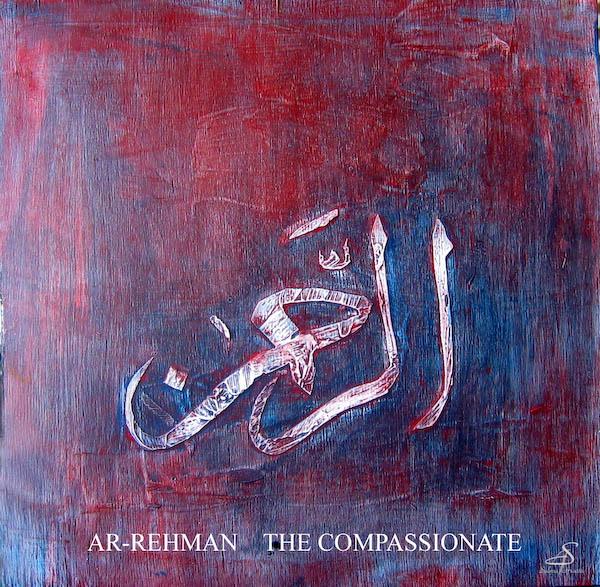 Ar-Rehman