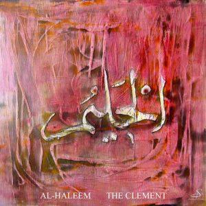 Al-Halim
