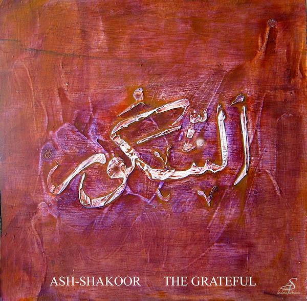 Ash-Shakur