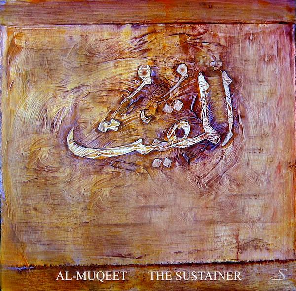 Al-Muqit