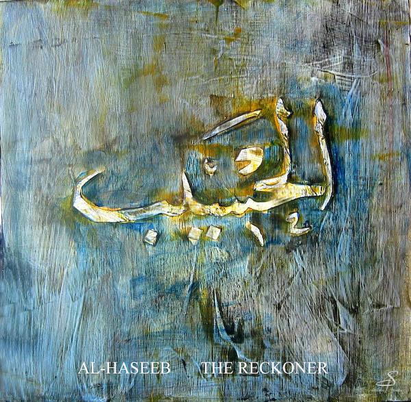 Al-Hasib