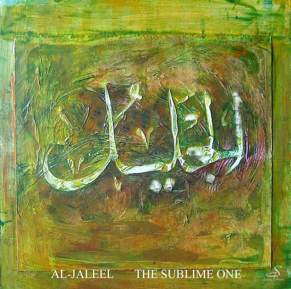 Al-Jaleel