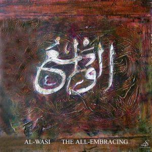 Al-Wasi