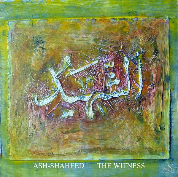 Ash-Shaheed