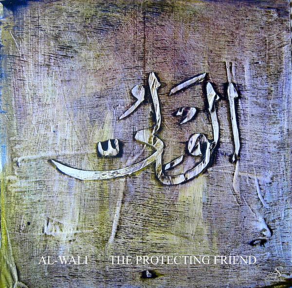 Al-Wali