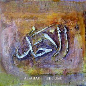 Al-Ahad