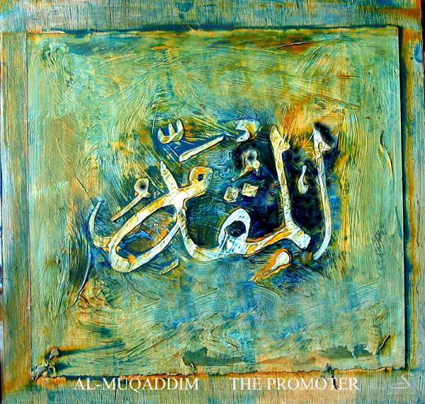 Al-Muqaddim