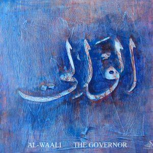 Al-Waalii