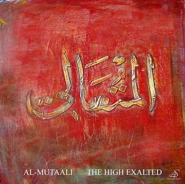 Al-Mutaali