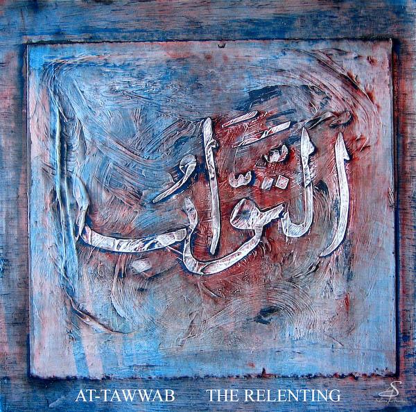 Al-Tawab