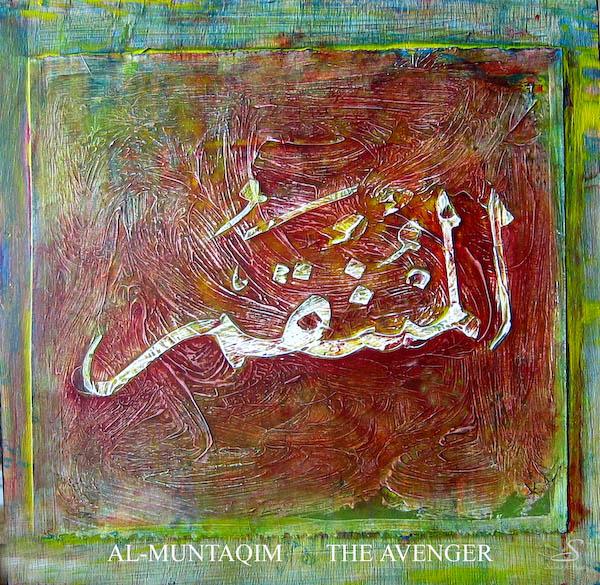 Al-Muntaqim