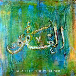 Al-Afu