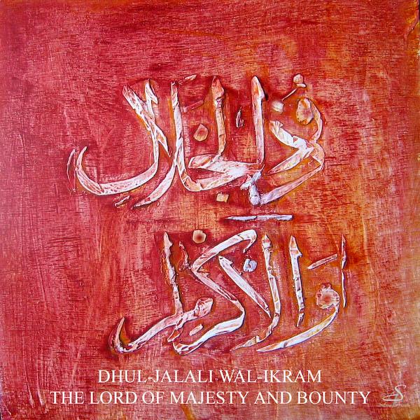 Wazuljalil-Waikram