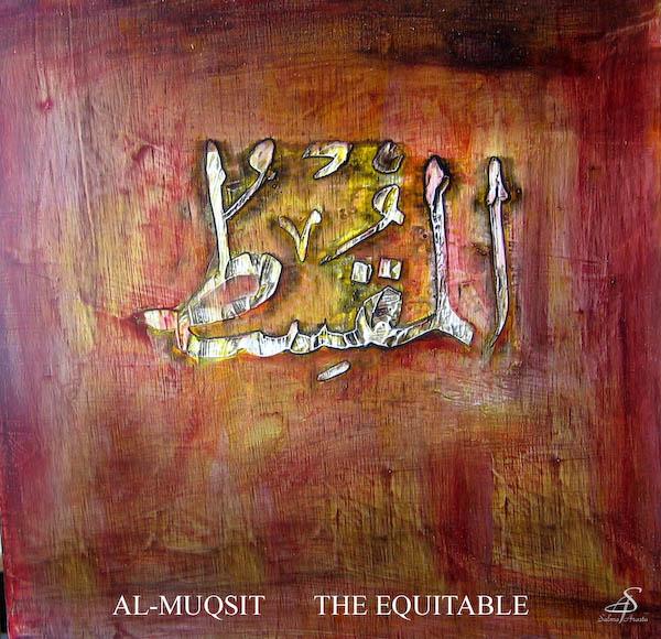 Al-Muqsit
