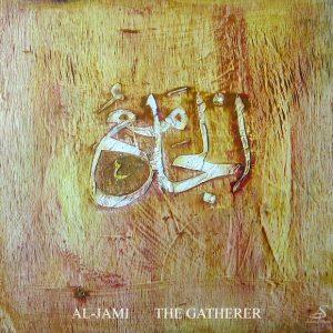 Al-Jami