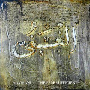 Al-Ghani