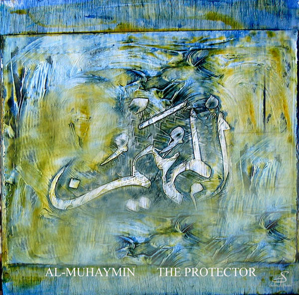 Al-Muhyamin