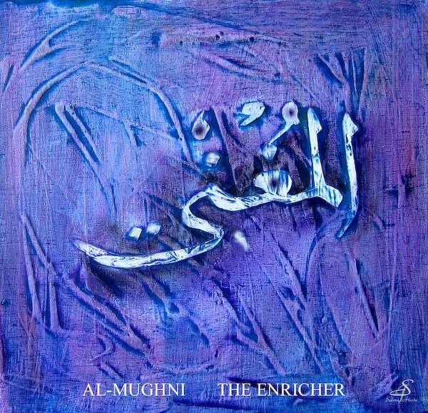 Al-Mughni