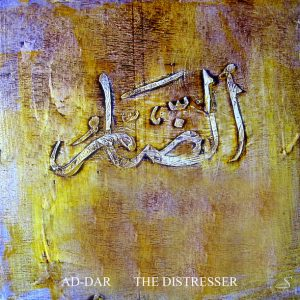 Al-Zar