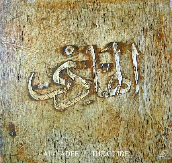 Al-Hadee