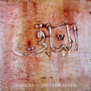 Al-Baqee