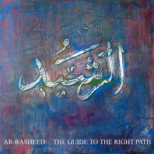 Ar-Rasheed