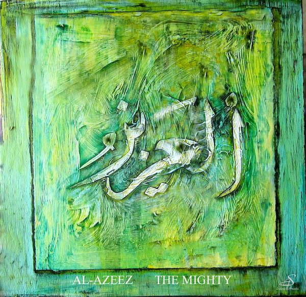 Al-Aziz