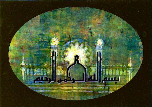 Bismillah Masjid
