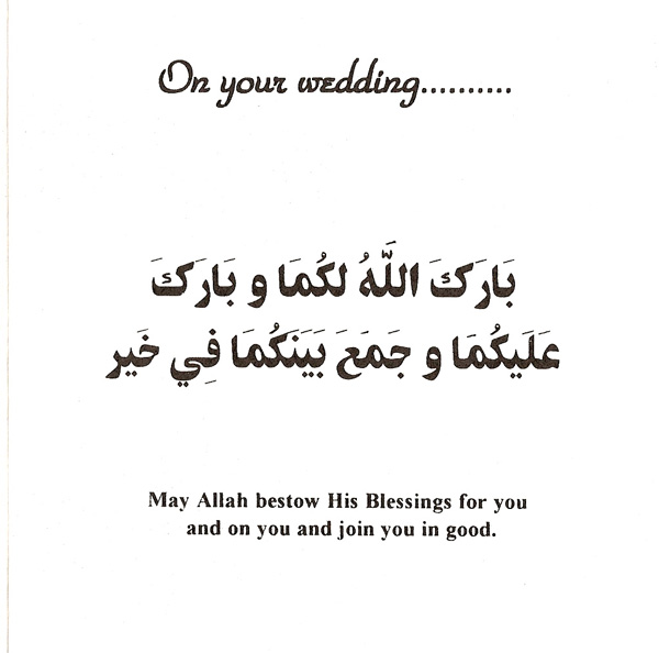 Wedding-card02